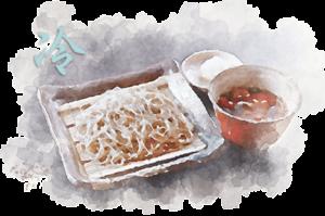冷たい蕎麦